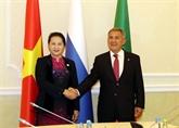 Entrevue entre la présidente de l'AN et le président du Tatarstan