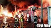 Assistance aux victimes vietnamiennes d'un incendie à Taïwan