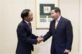 Le Brésil et le Vietnam conjuguent leurs efforts pour resserrer les relations bilatérales