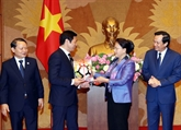 La présidente de l'AN honore les entreprises ayant contribué à la société