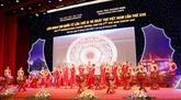 Clôture de la 4e conférence internationale de promotion de la littérature vietnamienne