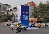 Hanoï s'embellit pour accueillir le 2e Sommet États-Unis - RPDC