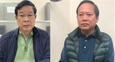 Affaire AVG: arrestation de deux anciens ministres de l'Information et de la Communication