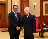 Approfondissement des relations Vietnam - Cambodge