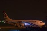 Le Bangladesh enquête sur la tentative de détournement d'avion