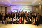 Un colloque sur la start-up et les affaires en République de Corée