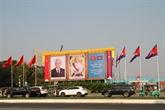 Nguyên Phu Trong termine sa visite au Laos et au Cambodge