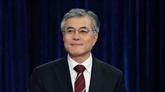 Le président sud-coréen suit de près le Sommet États-Unis - RPDC à Hanoï