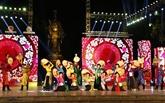 La Journée internationale de la Francophonie 2019 fêtée à Hanoï