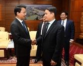 La province de Lào Cai et la VNA scellent leur coopération