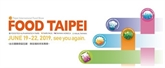 Le Vietnam va assister au Taipei International Food Show-5-in-1