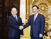 Renforcement des relations de coopération Vietnam - Chine