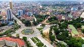 Cent millions de dollars pour le développement du centre urbaine