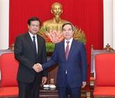 Les potentiels de coopération Vietnam - Laos restent énormes