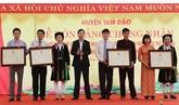 Le chant Soong Cô inscrit au patrimoine culturel immatériel national