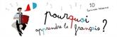 Le français, deuxième langue étrangère la plus apprise au monde en 2018