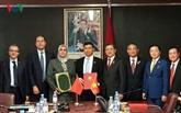Dà Nang et Tanger établissent des relations d'amitié et de coopération