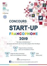 Concours de création dentreprise pour les jeunes francophones en Asie