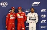GP de Bahreïn: Leclerc fait déjà sensation!