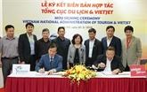 Vietjet Air signe un mémorandum de coopération touristique