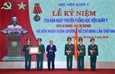 L'Académie de médecine militaire du Vietnam à l'honneur