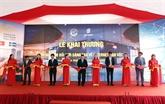 Un centre d'innovation pour l'Internet des objets à Hanoï