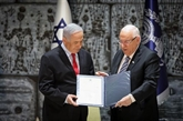 Le président israélien charge officiellement Netanyahou de former un nouveau gouvernement