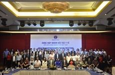Réunion sur la réforme des politiques de santé au Vietnam