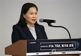 Accord de libre-échange: R. de Corée et Philippines débuteront des négociations