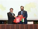 OANA 44: VNA et WAM promeuvent la coopération professionnelle