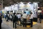 Le Vietnam au Salon des composants mécaniques et des technologies des matériaux Nagoya