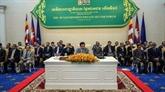 Le Cambodge dévoile une stratégie pour booster sa croissance