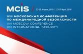 Le Vietnam assiste à la 8e conférence de Moscou sur la sécurité internationale