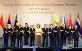 La 25e conférence restreinte des ministres de l'Économie de l'ASEAN à Phuket