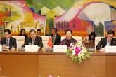 Renforcement de la coopération législative Vietnam - Laos