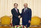 Approfondir la coopération tous azimuts Vietnam - Japon