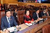 La présidente de l'AN assiste à l'ouverture de la 140e assemblée de l'UIP