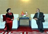 Le Vietnam et l'Iran cherchent à favoriser des partenariats dans divers domaines