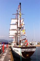 Le voilier Lê Quy Dôn en visite en Indonésie
