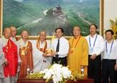 Renforcement de la coopération Vietnam - R. de Corée