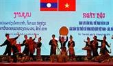 Festival des minorités vivant dans les provinces frontalières Vietnam - Laos
