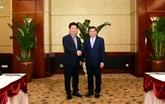 Promouvoir le partenariat touristique avec les localités sud-coréennes