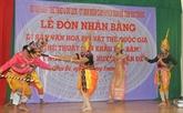 Soc Trang: le théâtre Ro Bam reconnu patrimoine culturel immatériel national