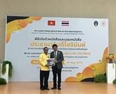 Publication d'un livre sur le Président Hô Chi Minh en Thaïlande