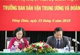 Préserver les relations spéciales Vietnam - Laos