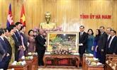 Le président de l'Assemblée nationale cambodgienne à Hà Nam