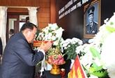 Les hommages affluent après le décès de l'ex-président Lê Duc Anh