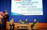 Reconnaissance des anciens combattants participant à la campagne de Diên Biên Phu