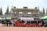Le 2e festival sportif de la communauté des Vietnamiens en République de Corée