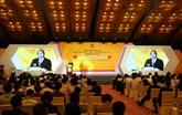Le PM au Forum des entreprises technologiques